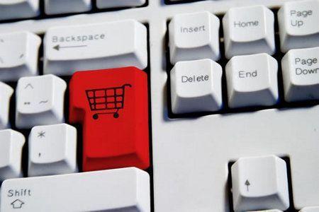 acquisti-online77
